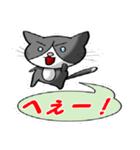 ネコの喜怒哀楽vol.2(個別スタンプ:11)