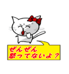 ネコの喜怒哀楽vol.2(個別スタンプ:13)