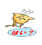 ネコの喜怒哀楽vol.2(個別スタンプ:15)