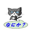 ネコの喜怒哀楽vol.2(個別スタンプ:16)