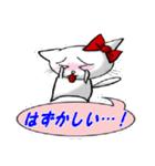 ネコの喜怒哀楽vol.2(個別スタンプ:17)