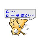 ネコの喜怒哀楽vol.2(個別スタンプ:18)