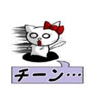 ネコの喜怒哀楽vol.2(個別スタンプ:20)