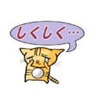 ネコの喜怒哀楽vol.2(個別スタンプ:21)
