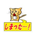 ネコの喜怒哀楽vol.2(個別スタンプ:23)