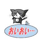 ネコの喜怒哀楽vol.2(個別スタンプ:24)