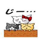 ネコの喜怒哀楽vol.2(個別スタンプ:25)