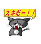 ネコの喜怒哀楽vol.2(個別スタンプ:26)