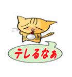 ネコの喜怒哀楽vol.2(個別スタンプ:27)