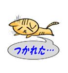 ネコの喜怒哀楽vol.2(個別スタンプ:28)