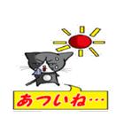 ネコの喜怒哀楽vol.2(個別スタンプ:29)