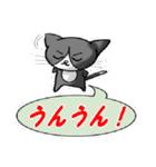 ネコの喜怒哀楽vol.2(個別スタンプ:33)