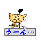 ネコの喜怒哀楽vol.2(個別スタンプ:34)