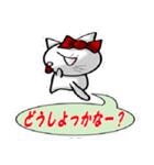 ネコの喜怒哀楽vol.2(個別スタンプ:35)