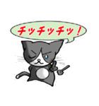 ネコの喜怒哀楽vol.2(個別スタンプ:36)