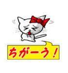 ネコの喜怒哀楽vol.2(個別スタンプ:37)