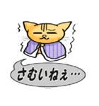 ネコの喜怒哀楽vol.2(個別スタンプ:38)