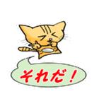 ネコの喜怒哀楽vol.2(個別スタンプ:39)