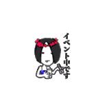 もぐキャバ嬢(個別スタンプ:02)