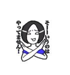 もぐキャバ嬢(個別スタンプ:07)