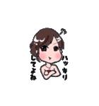 もぐキャバ嬢(個別スタンプ:09)