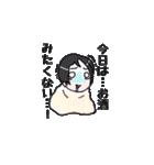 もぐキャバ嬢(個別スタンプ:12)