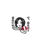 もぐキャバ嬢(個別スタンプ:14)