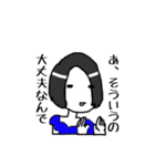 もぐキャバ嬢(個別スタンプ:15)