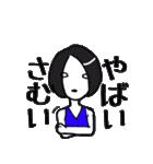 もぐキャバ嬢(個別スタンプ:18)