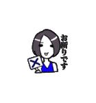 もぐキャバ嬢(個別スタンプ:19)