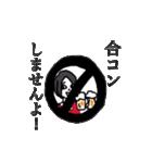 もぐキャバ嬢(個別スタンプ:20)