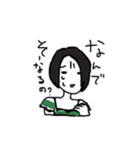 もぐキャバ嬢(個別スタンプ:22)