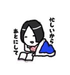 もぐキャバ嬢(個別スタンプ:24)