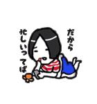もぐキャバ嬢(個別スタンプ:25)