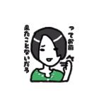 もぐキャバ嬢(個別スタンプ:28)