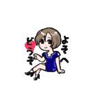 もぐキャバ嬢(個別スタンプ:30)