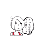 もぐキャバ嬢(個別スタンプ:32)