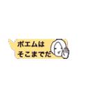 もぐキャバ嬢(個別スタンプ:33)