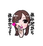もぐキャバ嬢(個別スタンプ:35)