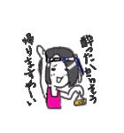もぐキャバ嬢(個別スタンプ:36)