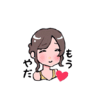 もぐキャバ嬢(個別スタンプ:37)