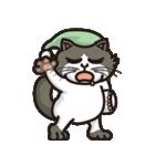 オコねこ~気難しい顔は生まれつき!~(個別スタンプ:31)