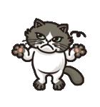 オコねこ~気難しい顔は生まれつき!~(個別スタンプ:40)