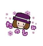 帽子がトレードマークの女の子(個別スタンプ:14)