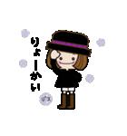 帽子がトレードマークの女の子(個別スタンプ:17)