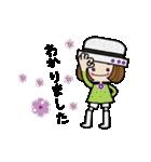 帽子がトレードマークの女の子(個別スタンプ:19)