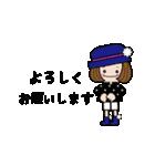 帽子がトレードマークの女の子(個別スタンプ:20)