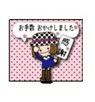 帽子がトレードマークの女の子(個別スタンプ:23)