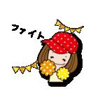 帽子がトレードマークの女の子(個別スタンプ:27)