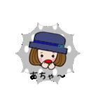 帽子がトレードマークの女の子(個別スタンプ:28)